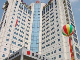 Shen Zhen Hotel Beijing