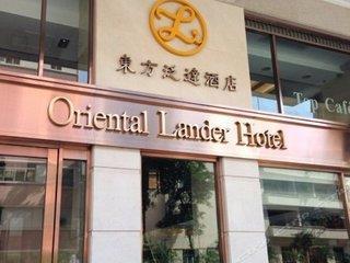 Oriental Lander Hotel