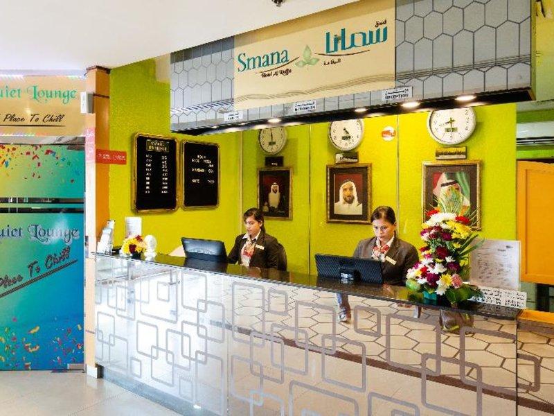 Smana Hotel Al Raffa 20