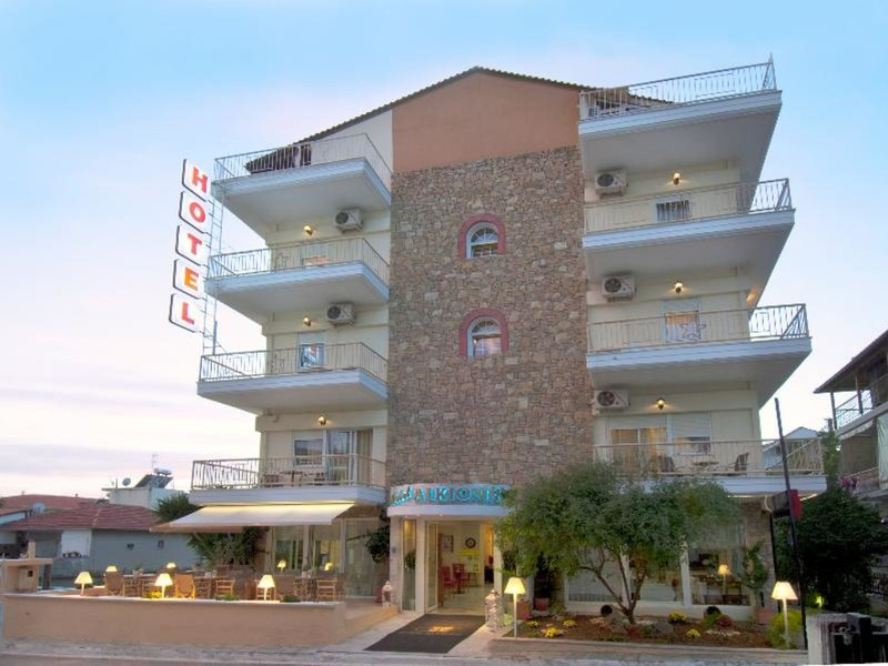 Alkyonis Hotel