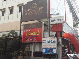 Riverside Suvarnabhumi demnächst SP Residence