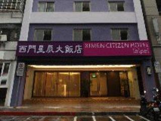 Ximen Citizen Hotel Main Building