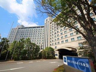 Narita Excel Tokyu