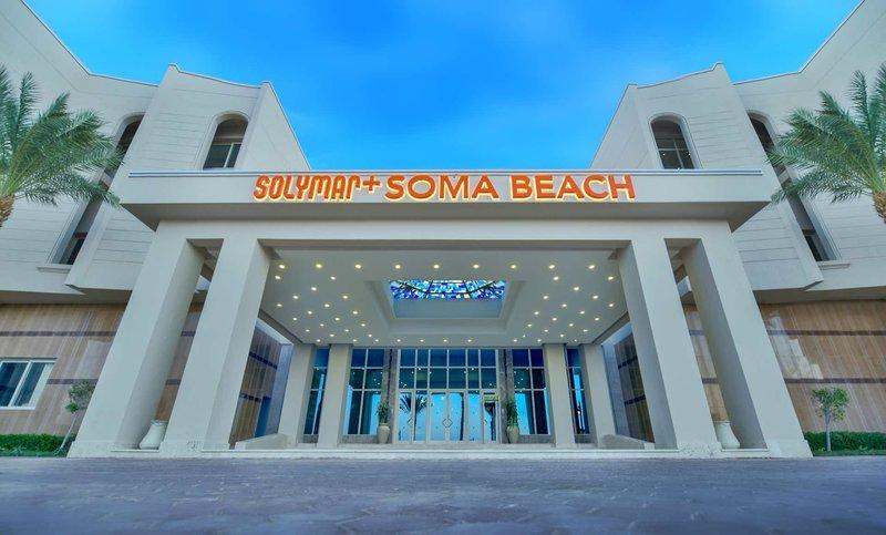 Sol y Mar Soma Beach - 6 Popup navigation