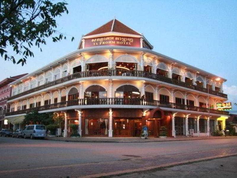 Ta Prohm Hotel