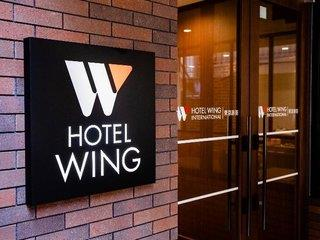 Wing International Tokyo Akabane
